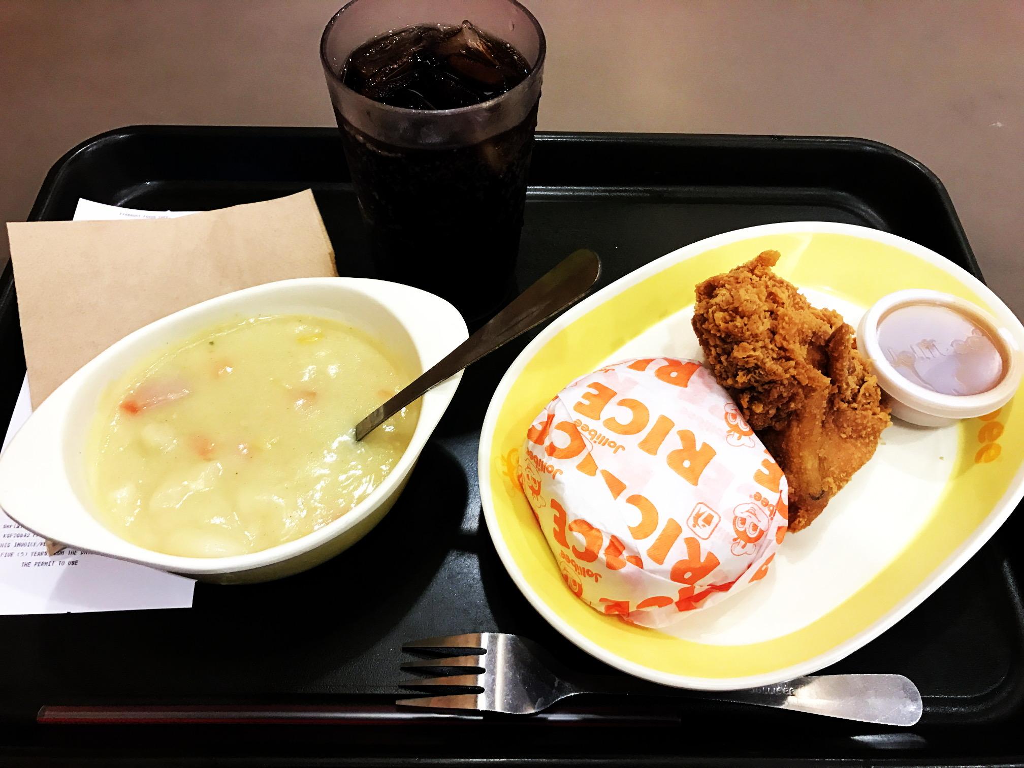 ジョリビーVSマクドナルド〜フィリピンのライス文化について〜