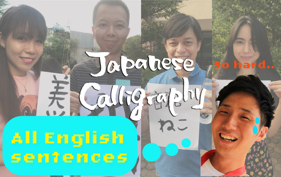 Japanese Calligraphy 4th Event in GOGOCAFE