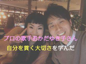 東京ひかりゲストハウスでピアノを演奏してきました!そして動画もアップした(初心者)